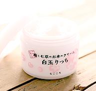 白玉りっち - 桜と七草のお水のクリーム -
